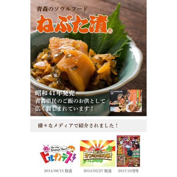 ねぶた漬250g  青森 お土産 ご飯のお供 人気 美味しい お取り寄せ 漬物 酒の肴 おつまみ ねぶた漬け 大根 きゅうり 数の子 昆布 スルメ|yamamoto-foods|04