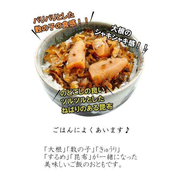 ギフトねぶた漬250g  青森 お土産 ご飯のお供 人気 美味しい お取り寄せ 漬物 酒の肴 おつまみ ねぶた漬け 大根 きゅうり 数の子 昆布 スルメ|yamamoto-foods|03