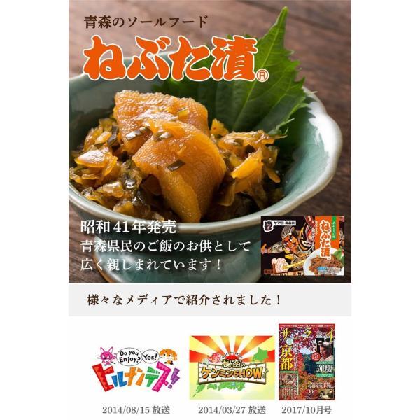 ギフト ねぶた漬 250g   青森 お土産 ご飯のお供 人気 美味しい お取り寄せ 漬物 酒の肴 おつまみ ねぶた漬け 大根 きゅうり 数の子 昆布 スルメ|yamamoto-foods|04