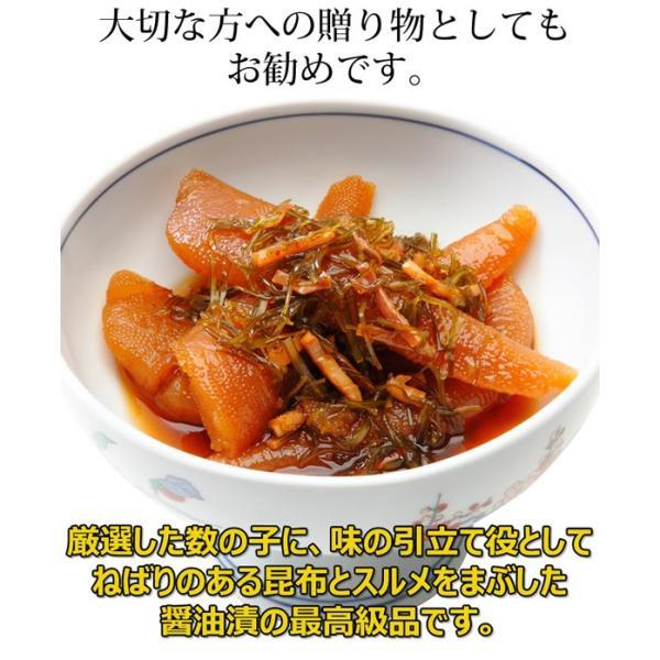 ギフト ダイヤ漬 250g    青森 お土産 手土産 東北 ご飯のお供 人気 美味しい お取り寄せ 漬物 酒の肴 おつまみ 数の子 昆布 スルメ|yamamoto-foods|02