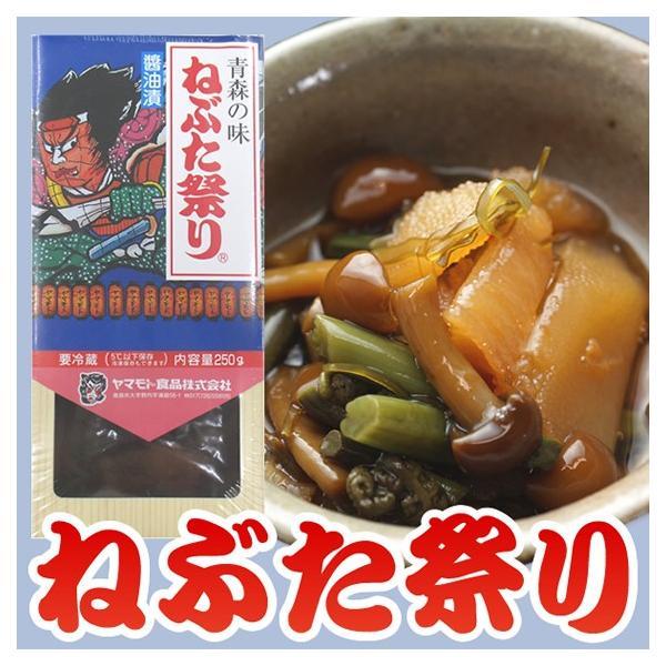 ギフト ねぶた祭り 250g   青森 お土産 ご飯のお供 お取り寄せ グルメ 酒の肴 東北 山菜 わらび なめこ|yamamoto-foods|02