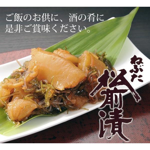 ねぶた 松前漬 250g   数の子松前漬け 数の子 ご飯のお供 人気 お取り寄せ グルメ 酒の肴 おつまみ yamamoto-foods 02