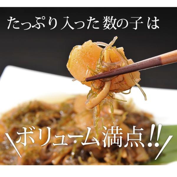 ねぶた 松前漬 250g   数の子松前漬け 数の子 ご飯のお供 人気 お取り寄せ グルメ 酒の肴 おつまみ yamamoto-foods 03