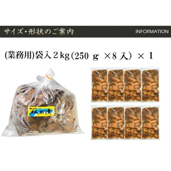 ねぶた 松前漬 2kg   数の子松前漬け 数の子 ご飯のお供 人気 お取り寄せ グルメ 酒の肴 おつまみ yamamoto-foods 03