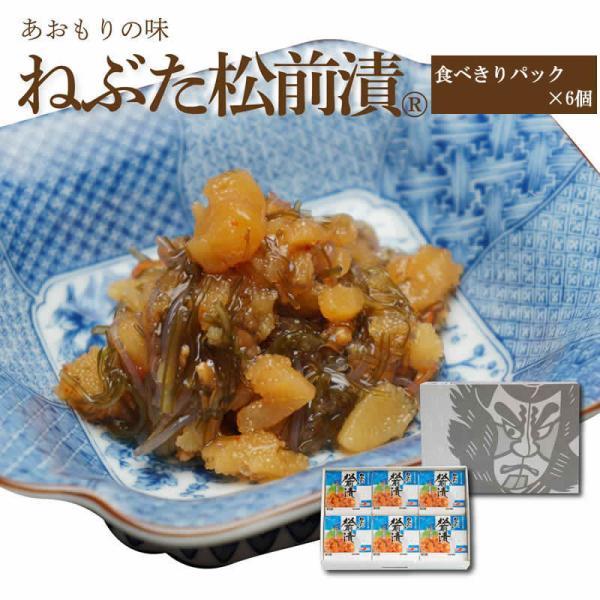 ねぶた松前漬(50g×2)×6個箱入セット  数の子松前漬け 数の子 ご飯のお供 人気 お取り寄せ グルメ 酒の肴 おつまみ|yamamoto-foods