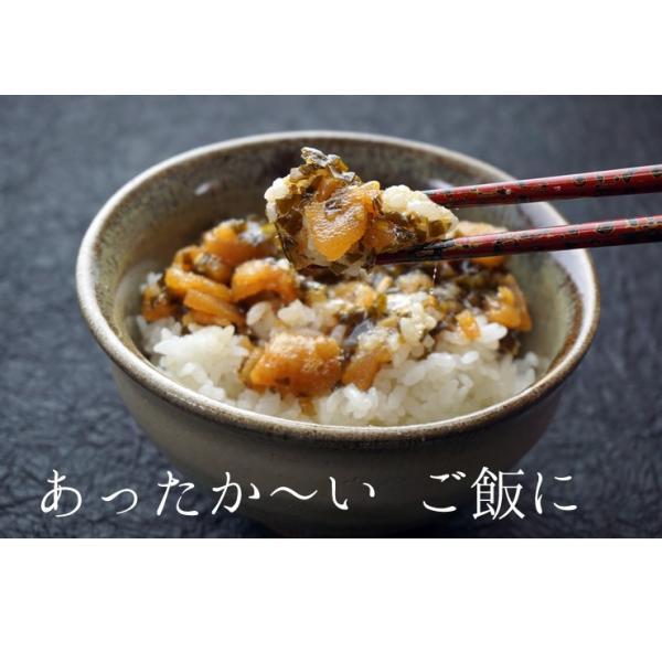 かずのこ太郎50g×2  ポイント消化 青森 お土産 手土産 ご飯のお供 人気 美味しい お取り寄せ グルメ 漬物 酒の肴 おつまみ 東北|yamamoto-foods|03