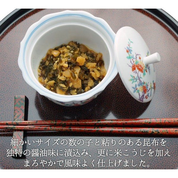 かずのこ太郎 (50g×2)×9個箱入セット   青森 お土産 手土産 ご飯のお供 人気 美味しい お取り寄せ グルメ 漬物 酒の肴 おつまみ 東北|yamamoto-foods|02
