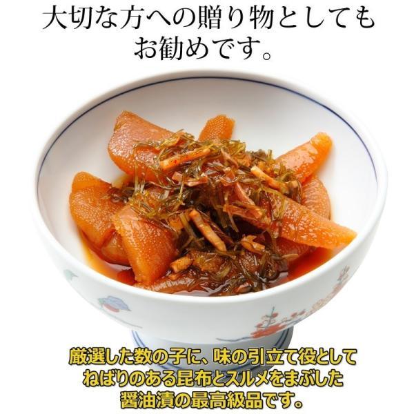 ダイヤ漬 1kg    青森 お土産 手土産 東北 ご飯のお供 人気 美味しい お取り寄せ 漬物 酒の肴 おつまみ 数の子 昆布 スルメ yamamoto-foods 03
