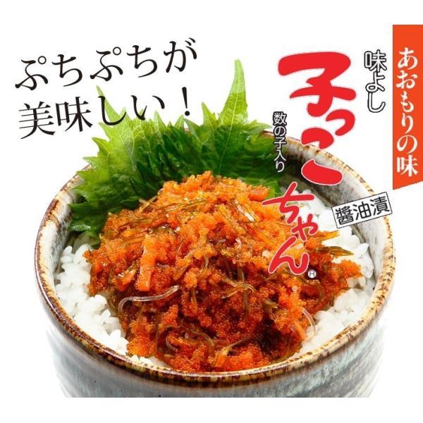 子っこちゃん 2kg   青森 お土産 手土産 ご飯のお供 人気 美味しい お取り寄せ グルメ 漬物 酒の肴 おつまみ 東北|yamamoto-foods|02