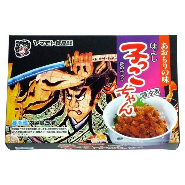 子っこちゃん 250g    青森 お土産 手土産 ご飯のお供 人気 美味しい お取り寄せ グルメ 漬物 酒の肴 おつまみ 東北|yamamoto-foods|04