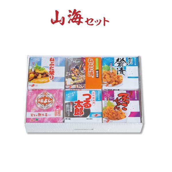 山海セット ご飯のお供 漬物 東北 青森 ギフト セット 詰め合わせ|yamamoto-foods