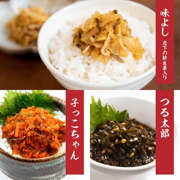 山海セット ご飯のお供 漬物 東北 青森 ギフト セット 詰め合わせ|yamamoto-foods|02