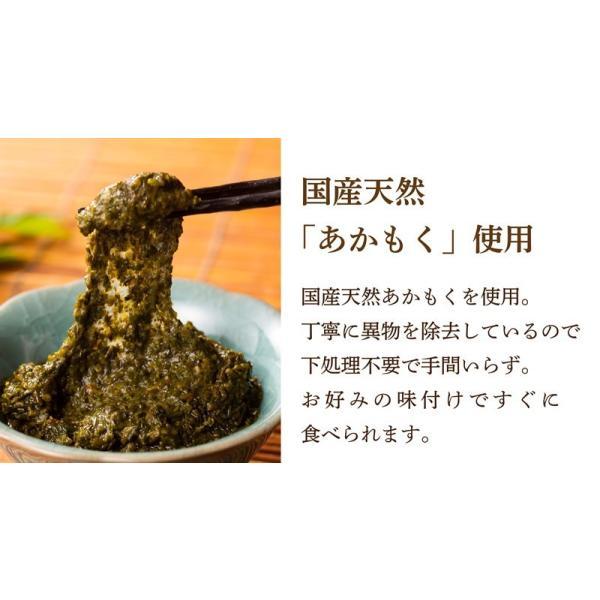 国産 あかもく 100g ・ 味よし唐辛子味 (50g×2)各3個セット  海藻 ぎばさ アカモク ギンバソウ ナガモ フコイダン  スーパーフード yamamoto-foods 04