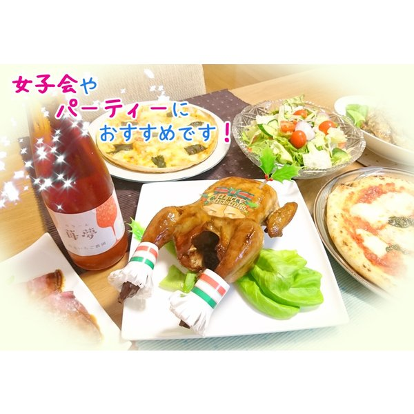 いちごワイン「苺夢(べりーむ)」500ml|yamamoto-ichigo15|03