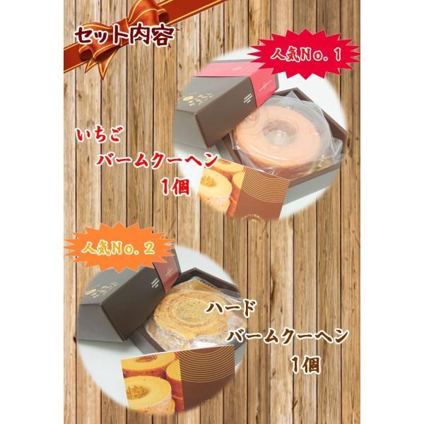 やまもとバームおためしセット|yamamoto-ichigo15|06