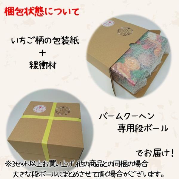 やまもとバームおためしセット|yamamoto-ichigo15|07
