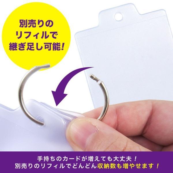 【リングデッキ/ロング】ケースに入れたまま使える カードゲーム 収納デッキケース 内寸64mm×134mm|yamanaka-inc|05