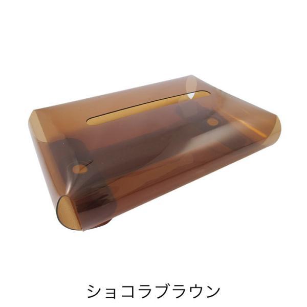 マグラップボックス ティッシュケース MagWrapBox 洗えて清潔 磁石でくっつく[カバー レジ袋 マグネット 磁石 整理 洗える 清潔]ネコポス梱包可能数:1|yamanaka-inc|04