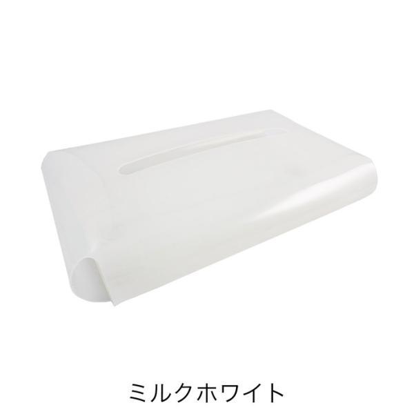 マグラップボックス ティッシュケース MagWrapBox 洗えて清潔 磁石でくっつく[カバー レジ袋 マグネット 磁石 整理 洗える 清潔]ネコポス梱包可能数:1|yamanaka-inc|07