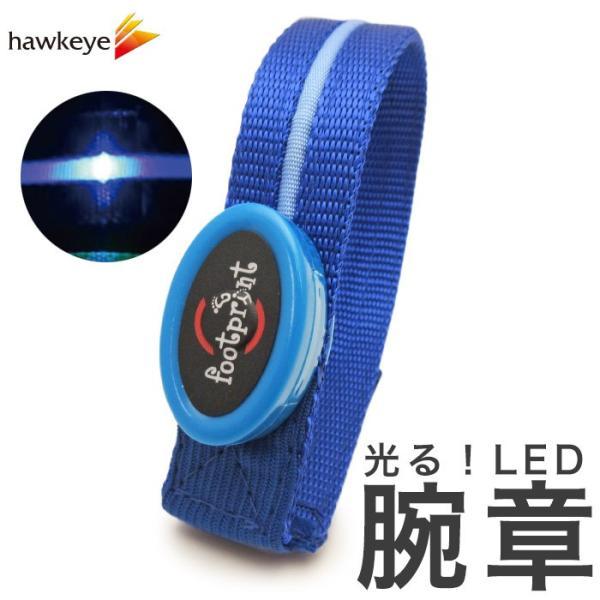 LED腕章 きらきら光るアームバンド ブルー ボタン電池交換式散歩/夜/歩き/ウォーキング/ジョギング yamanaka-inc