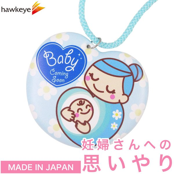 Baby coming soon マタニティマーク ハート型 花柄 ブルー マスコットタグ 着脱式[妊婦マーク/マタニティマーク/大きくて目立つ/花/フラワー/かわいい/オシャレ]