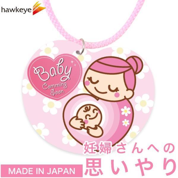Baby coming soon マタニティマーク ハート型 花柄 ピンク マスコットタグ 着脱式[妊婦マーク/マタニティマーク/大きくて目立つ/花/フラワー/かわいい/オシャレ]