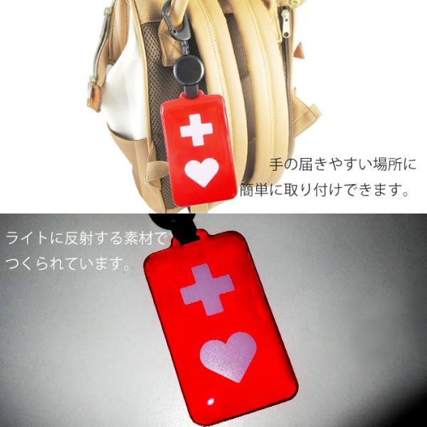 【のびパス/ヘルプマーク】反射するパスケース オリジナル商品 ヘルプカード付属[ICカード/バス/電車/ヘルプカード/障がい/目印]|yamanaka-inc|05