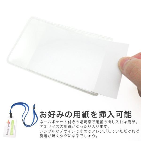 ... IDカードホルダー エコタグケース クリア【縦型】10枚パック 名刺サイズ