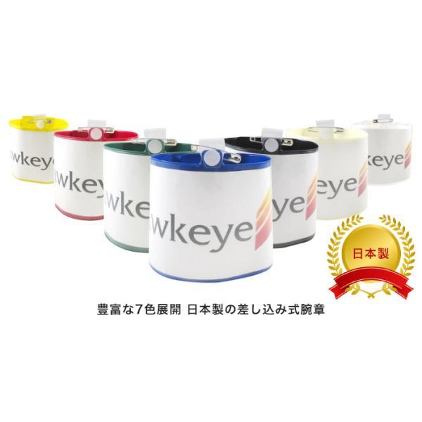 腕章ロングサイズ 安全ピンタイプ マジックテープ付|yamanaka-inc|02