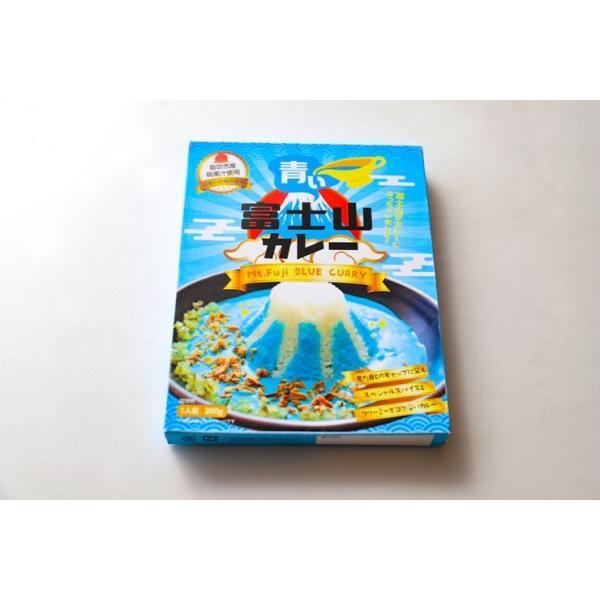 ご当地カレー レトルト  セット 青い富士山カレー 200g 5個セット 桃果汁 ココナツミルク 産地直送|yamanashi-online|04