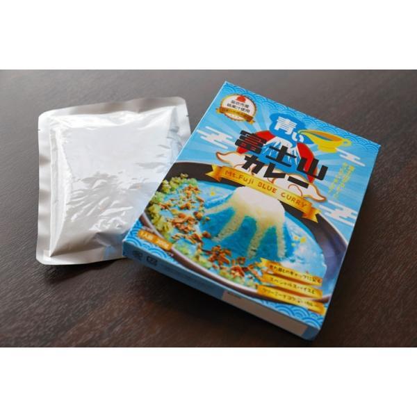 ご当地カレー レトルト  セット 青い富士山カレー 200g 5個セット 桃果汁 ココナツミルク 産地直送|yamanashi-online|05