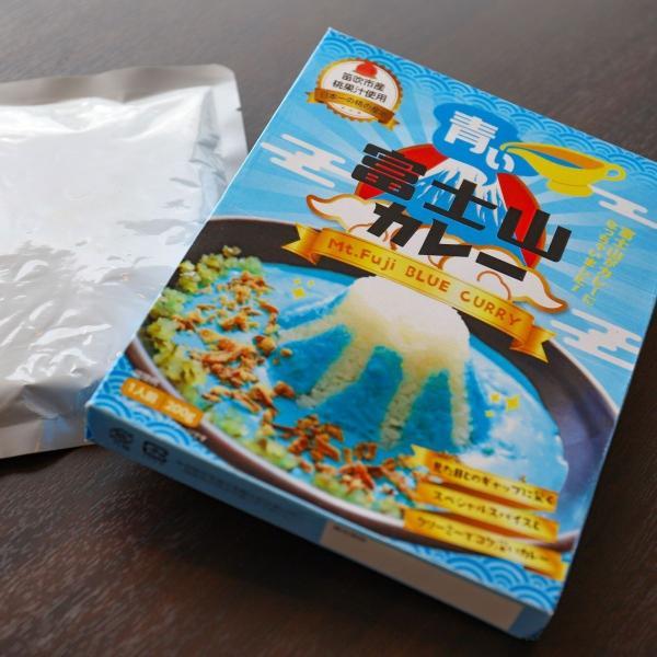 山梨新ご当地グルメ 青い富士山カレー&赤い富士山カレーセット 各1個 セットで注文して食べ比べ|yamanashi-online|06