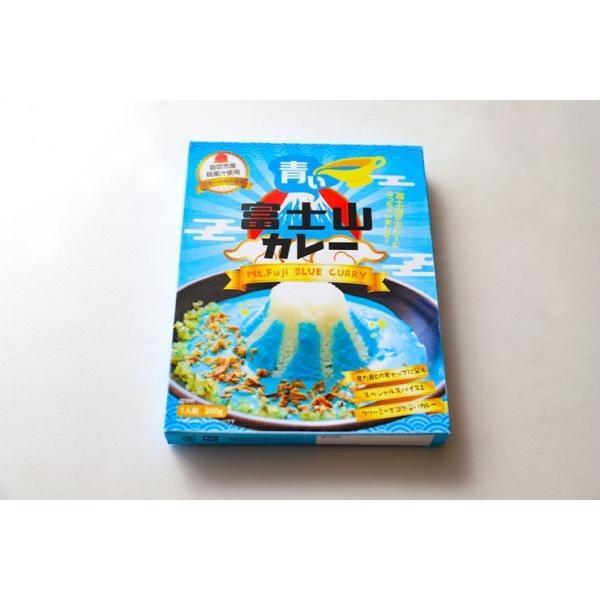 ご当地カレー レトルト セット ブルーセット(青い富士山カレーx3, ブルーワインx1)産地直送 世界遺産センター|yamanashi-online|04