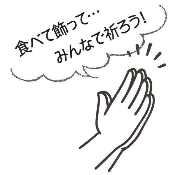 コロナ退散 疫病退散 ヨゲンノトリカレー4個ギフトセット コロナ支援商品 贈答品 贈り物|yamanashi-online|07