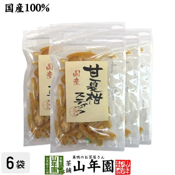 おやつ ドライフルーツ【国産】甘夏柑スティック 100g×6袋セット 送料無料