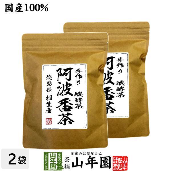 お茶 日本茶 番茶 阿波番茶(阿波晩茶) 7g×12パック×2袋セット ティーパック 徳島県産 送料無料