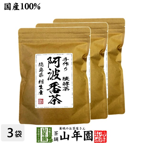 お茶 日本茶 番茶 阿波番茶(阿波晩茶) 7g×12パック×3袋セット ティーパック 徳島県産 送料無料