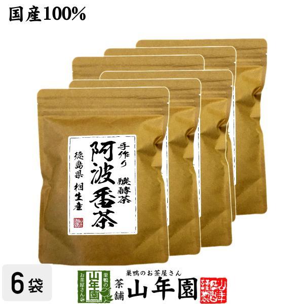 お茶 日本茶 番茶 阿波番茶(阿波晩茶) 7g×12パック×6袋セット ティーパック 徳島県産 送料無料