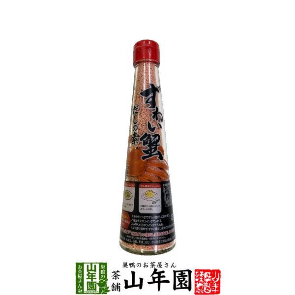 ずわい蟹だしの素 110g 顆粒タイプ 汁もの うどん そば 味噌汁 送料無料