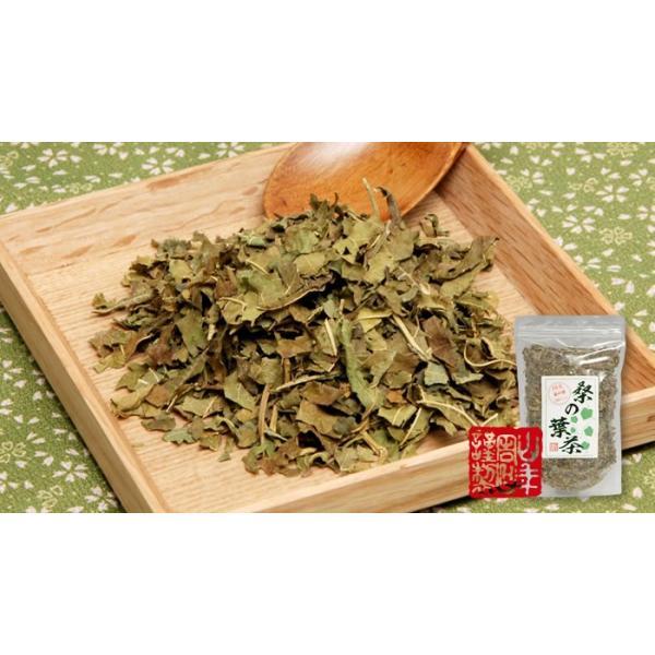 健康茶 国産100% 桑の葉茶 100g 無農薬 ノンカフェイン 送料無料ギフト|yamaneen|03