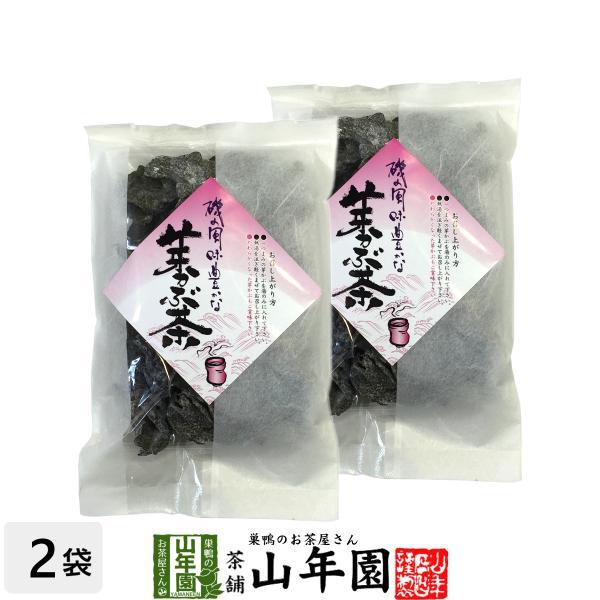 めかぶ茶 芽かぶ茶 65g×2袋セット 送料無料 めひび 芽かぶスープ 乾燥 健康 美容 お茶 お歳暮 お年賀 ギフト プレゼント 内祝い お返し 2018 Winter gift|yamaneen