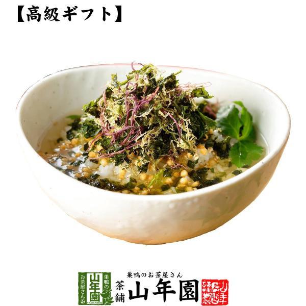 高級ギフト お茶漬けの素 磯海苔茶漬け 具材 丸ごと 送料無料