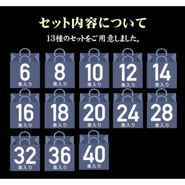 高級 プレゼント ギフト 高級お茶漬けセット(6種類) 金目鯛 炙り河豚 蛤 鮭 鰻 磯海苔 お歳暮 2019 うなぎ 誕生日プレゼント 父 母 内祝い お返し|yamaneen|09