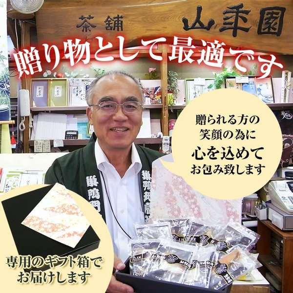 高級 プレゼント ギフト 高級お茶漬けセット(6種類) 金目鯛 炙り河豚 蛤 鮭 鰻 磯海苔 お歳暮 2019 うなぎ 誕生日プレゼント 父 母 内祝い お返し|yamaneen|10
