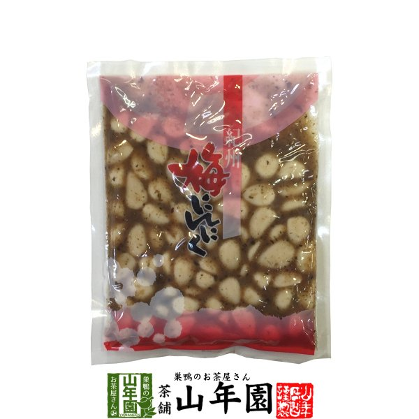 健康食品 梅にんにく 紀州 250g 梅ニンニク ご飯のお供 徳用 贈答 和歌山 送料無料|yamaneen