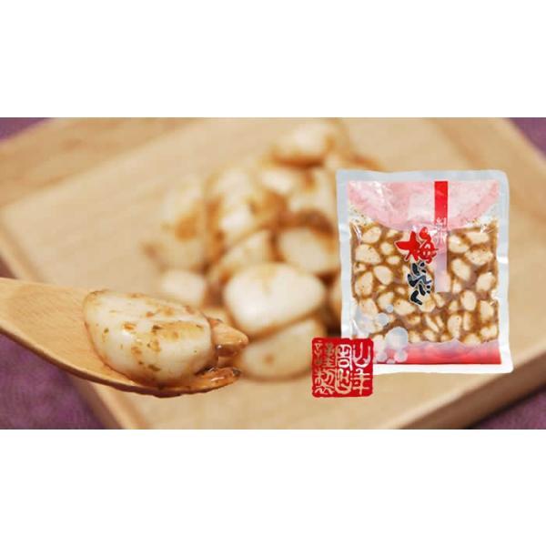 健康食品 梅にんにく 紀州 250g 梅ニンニク ご飯のお供 徳用 贈答 和歌山 送料無料|yamaneen|03