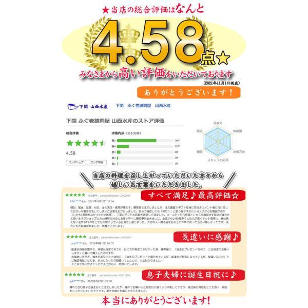 とらふぐ_トラフグ 送料無料 父の日  とらふぐ料理フルコース6-7人前・34cm青磁皿  下関 鍋 てっちり ふぐ鍋 セット yamanishisuisan 04