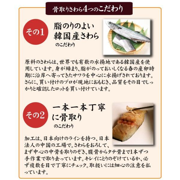 さわらの幽庵焼き3切れ70g(骨取り)(ゆず皮トッピング)|yamanishisuisan|03