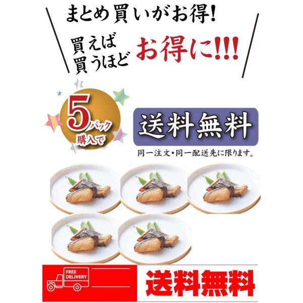 さわらの幽庵焼き3切れ70g(骨取り)(ゆず皮トッピング)|yamanishisuisan|05