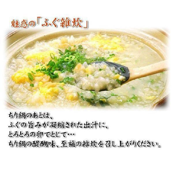 とらふぐ トラフグ とらふぐ鍋4人前 送料無料 冷蔵 鍋 てっちり 下関 鍋 てっちり ふぐ鍋 セット|yamanishisuisan|04